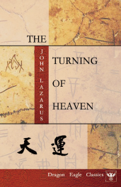 The Turning of Heaven Kindle Cover